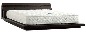 ドリームベッドMugen ムゲン125 ダブル ノーマルタイプ 箱型 ベーシック ロータイプ シック モダンジャパニーズ 照明付き 日本製(広島製dreambed) フレームのみ