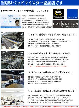 ドリームベッドフェミスティ2600ダブル照明・棚付きdreambedリフトアップ縦型収納大収納跳ね上げ式ガスダンパーハッチ大量整理省スペース収納ボックスベッド下収納ホワイトオーク色アンティークかわいい送料無料日本製家具フレームのみ