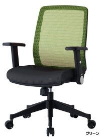 【6色】コイズミJG-4338 シンクロロッキングチェアー PCチェア デスクチェアー メッシュ パソコン椅子 アイアン コンパクト オフィスチェア 送料無料 おすすめ おしゃれ OAチェア