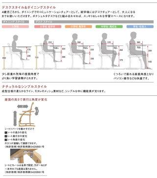 【COMカラー】カリモクXT2401子供用椅子キッズチェアデスクチェアクレシェステップアップダイニングチェア長く使える選べるカラー合成皮革木製日本製家具送料無料