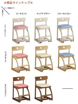 カリモクXT1801子供用椅子キッズチェアデスクチェアステップアップキャスター付き足元収納長く使える合成皮革レザー送料無料日本製家具正規取扱店木製