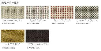 カリモクWT4112/2Pソファ/本革張ソファ/肘掛ソファ/ラブチェア/2人掛け椅子ロング/フィットするコンパクトモデル/送料無料/日本製家具