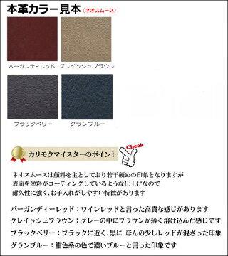 カリモクWT41033Pソファ本革張レザーソファ肘掛ソファトリプルチェア3人掛け長椅子フィットするコンパクトモデル送料無料おすすめおしゃれ人気日本製家具正規取扱店