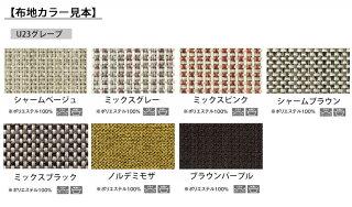 カリモクCT6115/食堂椅子/食卓椅子/ダイニングチェア/合成皮革・布張り/送料無料/日本製家具/木製/単品・バラ売り/