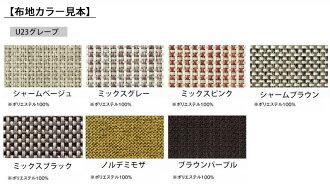 カリモクCU4135/食堂椅子/食卓椅子/ダイニングチェア/合成皮革・布張り/送料無料/日本製家具/木製/単品・バラ売り/