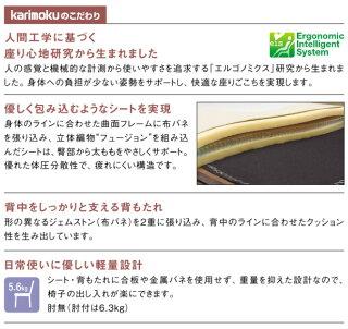カリモクCT7344食堂椅子食卓椅子ダイニングチェア合成皮革・布張り肘付椅子座面回転椅子オーク材karimoku日本製家具正規取扱店木製単品バラ売り