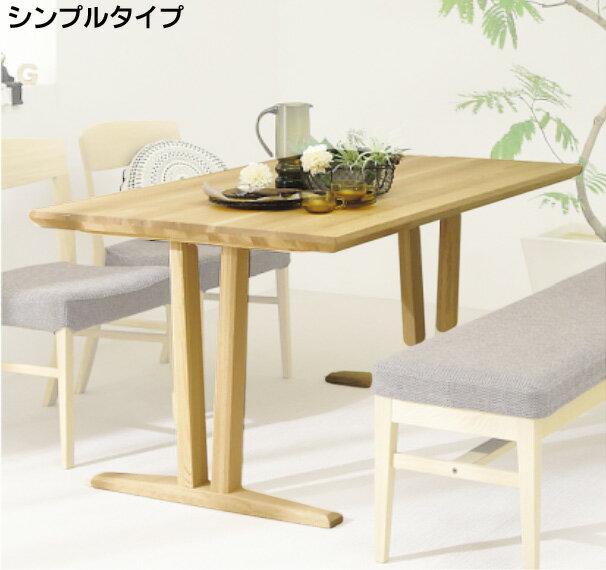 カリモクDT8411・DT8401 ダイニングテーブル 食卓テーブル 配膳台 食事机 カスタム フルオーダー 楢木材 オーク材 ナラ 送料無料 日本製家具 テーブルのみ