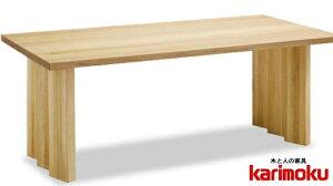 カリモク DU7240 厚天板200cmダイニングテーブル 食卓テーブル 配膳台 食事机 楢木材 オーク材 ナラ karimoku 日本製家具 正規取扱店 テーブルのみ