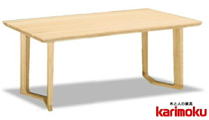 カリモク DU5161 150cmダイニングテーブル 食卓テーブル 配膳台 食事机 オーク材 karimoku 日本製家具 正規取扱店 テーブルのみ