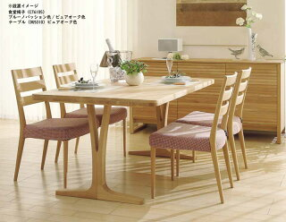 【eis仕様】カリモクCT6115CT6105食堂椅子食卓椅子ダイニングチェア合成皮革・布張り選べるカラー送料無料karimoku日本製家具正規取扱店木製単品バラ売り