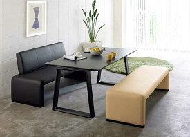 カリモク CS812A CS81WA DA5080 食堂椅子 食卓椅子 ベンチ LDソファー 150サイズ ダイニング3点セット 合成皮革張り 選べるカラー 食卓セット ダイニングテーブル ナチュラルモダン 送料無料 karimoku 日本製