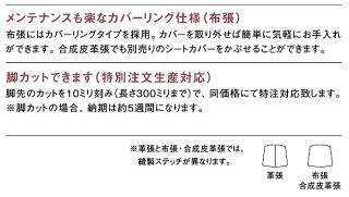 カリモクCD2216CD2206/カウンターチェア/ロータイプ低い/1人肘掛け木製椅子/合成皮革ファブリック布張り/送料無料/日本製家具/木製/単品・バラ売り/
