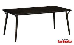 カリモク DU733A DU733B DU733C 200cmダイニングテーブル 少し丸みを帯びた 食卓テーブル 配膳台 食事机 4本脚 楢木材 アーチライン オーク材 楢 ナラ karimoku 日本製家具 正規取扱店 テーブルのみ