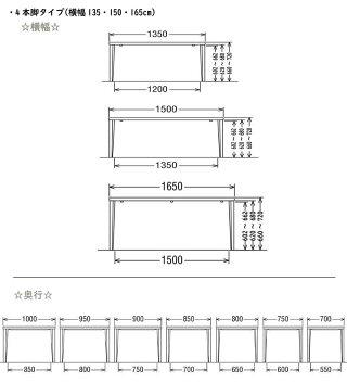 カリモクDU4820・DU4810/ダイニングテーブル/食卓テーブル/配膳台/食事机/テーブルのみ/カスタム/フルオーダー/楢木材/オーク材/ナラ/送料無料/日本製家具