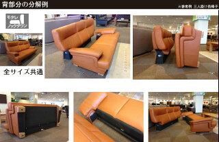 カリモクZT86モデル/ZT8603GS/三人掛け長椅子/3Pソファ/本革チェア/ハイバック/トリプルソファ/送料無料/日本製家具