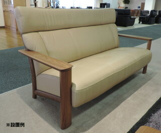 カリモクWT4103/3Pソファ/本革張ソファ/肘掛ソファ/トリプルチェア/3人掛け長椅子