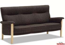カリモク UW3700モデル 三人肘掛椅子 3Pソファ 布張肘掛 ファブリック トリプルソファー ハイバック レザー 送料無料 おすすめ おしゃれ 人気 karimoku 日本製家具 正規取扱店