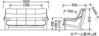カリモクZU4922・UU4922/2Pソファ/布張りファブリック・本革張レザーソファ/肘掛ソファ/ラブチェア/2人掛け椅子ロングW1820/送料無料/日本製家具