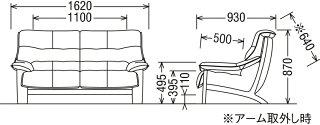 カリモクWU4503/3Pソファ/布張りファブリック・本革張レザーソファ/肘掛ソファ/トリプルチェア/3人掛け長椅子/送料無料/日本製家具