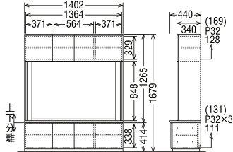 カリモクQT90EQ/テレビボード/テレビ台/リビングボード/ナチュラル壁面収納/家具/140サイズ/日本製/送料無料/完成品/ナチュラルモダン/クール/リビング/木製/42インチ/32インチ/TV台/AVボード/ハイタイプ/テレビラック