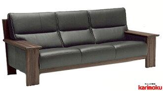 カリモクZU48B3/3Pソファ/W218本革張ソファ/長椅子ロング/平板タイプ/肘掛ソファ/トリプルチェア/3人掛け椅子/ハイバック/送料無料/日本製家具
