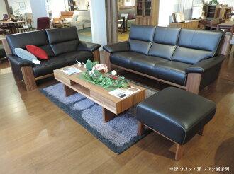 カリモクZU4812/2Pソファ/W165本革張ソファ/肘掛ソファ/ラブチェア/2人掛け椅子ロング/ハイバック/送料無料/日本製家具