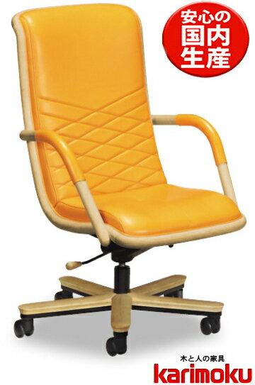 カリモクXU6010 XU6000 PCチェア 肘付きデスクチェアー 本革張ソファ パソコン椅子 ロッキング式 アイアン コンパクト オフィスチェア ハイバック 送料無料 日本製家具 正規取扱店 おすすめ おしゃれ OAチェア