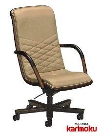 カリモク XU6000 PCチェア 肘付きデスクチェアー 合成皮革・ファブリック布張り パソコン椅子 ロッキング式 アイアン コンパクト 事務椅子オフィスチェア ハイバック 正規取扱店 おすすめ おしゃれ OAチェア 送料無料 karimoku 日本製家具