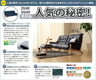 カリモクZU4903/3Pソファ/本革張レザーソファ/肘掛ソファ/トリプルチェア/3人掛け長椅子/送料無料/日本製家具