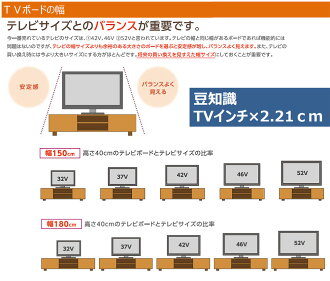 カリモクQT90EQテレビボードテレビ台リビングボードナチュラル壁面収納家具140サイズ日本製家具正規取扱店送料無料完成品ナチュラルモダンクールリビング木製42インチ32インチTV台AVボードハイタイプテレビラック