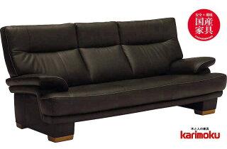 カリモクZT8603GS/三人掛け長椅子/3Pソファ/本革チェア/ハイバック/トリプルソファ