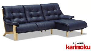 カリモク ZU4918・ZU4949 長椅子 3Pシェーズロングソファ 本革張肘掛 3人掛け トリプルソファー ミドルバック ZT49シリーズ レザー おすすめ おしゃれ 人気 karimoku 日本製家具 正規取扱店