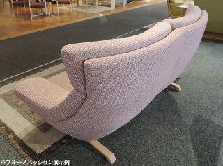 カリモクZU4612/2人掛け椅子ロング/2P布ファブリックソファ/肘掛椅子/ハイバック/ラブソファ