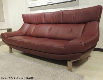 カリモクZU46モデルZU4603ZE3人掛け椅子幅2043P本革ソファ肘掛椅子ハイバックグレージュトリプルソファ送料無料おすすめおしゃれ人気日本製家具正規取扱店