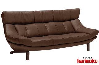 カリモクZU4603ZE/3人掛け椅子/3P本革ソファ/肘掛椅子/ハイバック/グレージュ/トリプルソファ