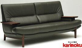 カリモクZU25A3/3人掛け椅子/本革張3Pソファー/肘掛/トリプル/コンパクトシンプルハイバック/木製スマートスタイリッシュ/送料無料/日本製家具/上げ脚