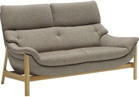 カリモク UU6212 2人掛け椅子ロング 2Pファブリックソファ 肘掛椅子 ハイバック ラブソファ 送料無料 おすすめ おしゃれ 人気 karimoku 日本製家具 正規取扱店 北欧風 背面キレイ かっこいい