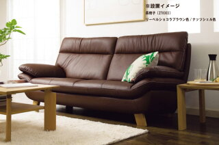 カリモクZT83モデルZT8303/3人掛け椅子/3P本革ソファ/肘掛椅子/ハイバック/ブラウン/トリプルソファ/送料無料/日本製家具
