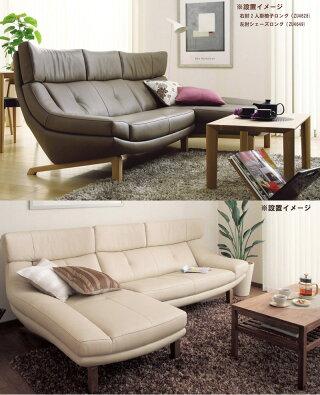 カリモクZU4603ZE3人掛け椅子幅2043P本革ソファ肘掛椅子ハイバックトリプルソファ送料無料おすすめおしゃれ人気日本製家具正規取扱店