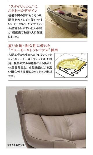 カリモクZU4603ZE/3人掛け椅子/3P本革ソファ/肘掛椅子/ハイバック/グレージュ/トリプルソファ/送料無料/日本製家具