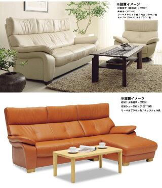 カリモクZT73モデル/ZT7312WS/2人掛椅子ロング/2Pソファ/本革張肘掛/布張り/ファブリック/2人掛け/ラブソファー/ハイバック/レザー/送料無料/日本製家具