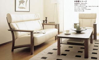 カリモクWT4103/3Pソファ/本革張レザーソファ/肘掛ソファ/トリプルチェア/3人掛け長椅子/フィットするコンパクトモデル/送料無料/日本製家具