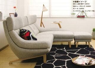 カリモクUU46モデルUU46222人掛け椅子ロング幅1892P布ファブリックソファ肘掛椅子ハイバックラブソファ送料無料日本製家具