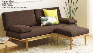 カリモクWG3023/3Pソファ/平織布張三人掛け椅子/肘掛クッション/トリプルソファ/ファブリックフルカバーリング/送料無料/日本製家具