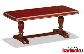 カリモク TK3501JR 105サイズテーブル センターテーブル ソファーテーブル 机 ワインローズ 送料無料 karimoku 日本製家具 正規取扱店 木製