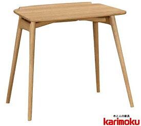 カリモクTU1102ME パーソナルサイドテーブル ソファーテーブル コーヒーテーブル 机 シンプル ダーク ブラウン ナチュラル グレー ホワイト白 ブラック黒 送料無料 日本製家具 正規取扱店