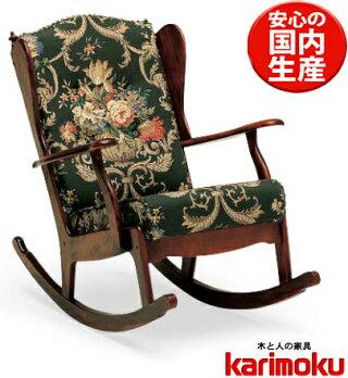 カリモクRC6002GK木製ロッキングチェア/カントリー調/フリージアグリーン/リクライナー1Pソファ/コロニアルウォールナット/リクライニングチェア/布張り花柄ファブリック/送料無料/日本製家具/揺り椅子