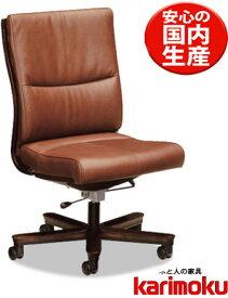 カリモク XT5801DK PCチェア 肘なしデスクチェアー キャスター付き 本革張りレザー パソコン椅子 ロッキング式 アイアン コンパクト 事務椅子オフィスチェア 正規取扱店 おすすめ おしゃれ OAチェア ブラウン 茶色 送料無料 karimoku 日本製家具