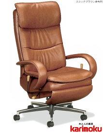 カリモク XU7720WB PCチェア デスクチェアー 本革張レザー1Pソファ フットレスト ロッキング式パソコン椅子 アイアン コンパクト 高級おすすめ 事務椅子 オフィスチェア おすすめ おしゃれ OAチェア 社長・役員椅子 ハイバック キャスター付き karimoku 日本製家具