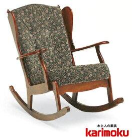 カリモク RC6032FK木製ロッキングチェア カントリー調 リクライナー1Pソファ リクライニングチェア コロニアルウォールナット 布張り花柄ファブリック 送料無料 karimoku 日本製家具 正規取扱店 揺り椅子